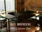 店铺装修设计 前卫设计拎包交付 办公室酒吧咖啡馆