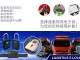 供应 深圳GPS集装箱 GPS