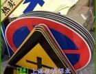 批发铝标志牌 贴反光膜标牌厂家 标牌设计