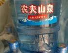 农夫山泉冰露天泓理昂桶装水送水水站
