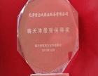 天津塘沽专业保安公司,君宝诚专业提供特保随身护卫欢迎亲的电