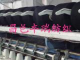 丰瑞棉纱21支 生产定制21支黑色纱线 棉线 再生棉纱 再生棉色