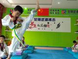 贵阳跆拳道儿童培训rn贵阳儿童跆拳道训练
