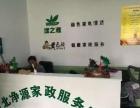 安平黄马褂专业保洁包年业务进行中享受折上折