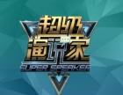 弘桥智谷淘宝电商免费培训---5天免费培训
