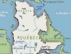 魁省移民,条件很简单快来围观!