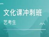 重庆高一英语,高二物理,高三冲刺培训中心一对一
