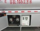 工程车2至520方运油车 国三国四加油车改装油罐车 油泵车