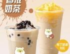 西安冰激凌奶茶饮品店加盟整店输出送设备交技术