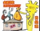 天津无抵押贷款无前期收费更安全