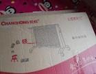 转让刚买的电暖器,硅晶加热片对流取暖器