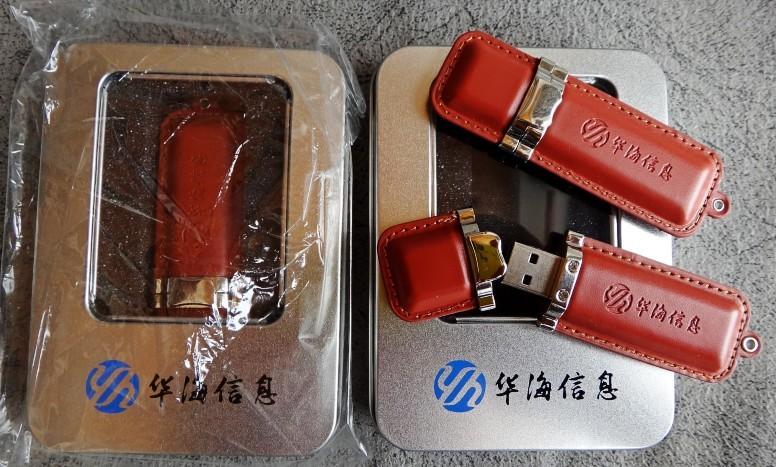 青花优盘,西安卡片超薄优盘铁盒包装