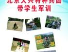 临泉快乐高效学习的中小学暑假托管辅导