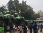 畅游陕西西安为您提供[旅游包车】【导游】【行程策划