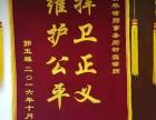天津北辰建筑工程纠纷律师