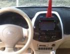 奇瑞瑞虎 2009款 1.6 手动 豪华型-低价出售瑞虎越野车