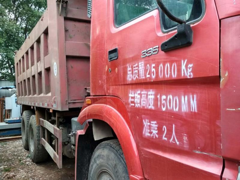 转让 货车 其他品牌