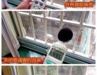 诸暨专业做隔音窗三层复合真空隔音门窗