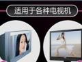 有电视盒子不用宽带或者有线武汉免费看上千直播频道