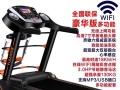 亿健 跑步机 健身 基本全新