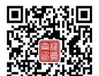 稚真斋书画工作室少儿/成人书法培训招生(暑期优惠)
