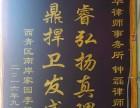 天津西青律师咨询