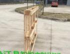 垫江县扣扣木制品加工厂