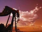 从没让你失望过 国内原油期货招商