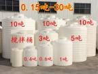 水处理厂家设备配套用塑料桶1吨2吨3吨至20吨塑料桶