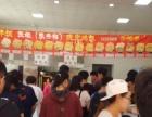 张姐烤肉拌饭脆皮鸡饭 张秀梅时尚品牌快餐加盟免费学