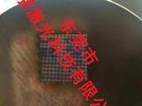 透光孔加工 激光切割小孔加工 铝材透光孔激光微孔加工