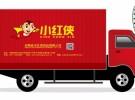 转让 货车 其他品牌1年0.1万公里面议