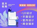 哈尔滨-网页设计师岗前培训-web前端设计学习
