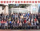 广东中山市专业合影拍摄集体照毕业照拍摄千人大合影