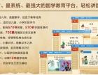桂林国学加盟,小夫子国学馆加盟