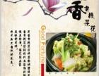 黄焖鸡升级版来自云南的特色美食
