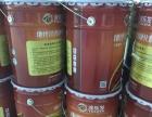 环氧地坪漆生产厂家 提供地材料销售和专业油漆工施工