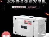 25千瓦柴油发电机多少钱卖到