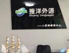 懂外语,更懂你,洛阳搜洋外语提升的不只是法语!