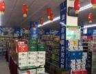 转让真实盈利中超市