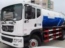 秦皇岛青龙专业定做东风5吨至20吨高压清洗车吸污车厂家直销面议