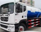 海北祁连专业定做东风5吨至20吨吸污车清洗车吸粪车厂家直销