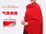中国羊绒红年会围巾礼品围巾同学会围巾