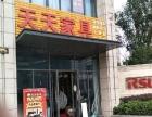 清潭 中吴大道旁边 弘扬广场东 商业街卖场 200平方平