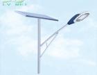 邵阳太阳能庭院灯制造厂家,绿美太阳能好评如潮