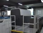 数码印刷、打印、复印、胶装、书籍翻印、试卷印刷