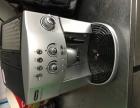 咖啡机维修安装保养