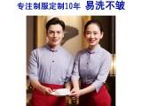 时尚休闲酒店员工制服设计,重庆酒店工作服定制