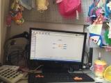 母婴用品管理软件 美萍