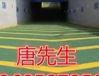 扬州仪征高邮环氧地坪施工,固化地坪施工工业地坪s